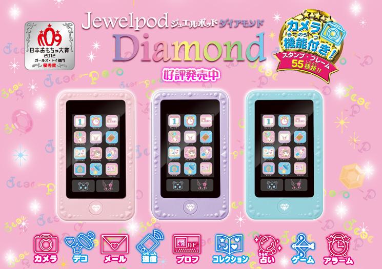 http://www.jewelpet.jp/images/title_top.jpg